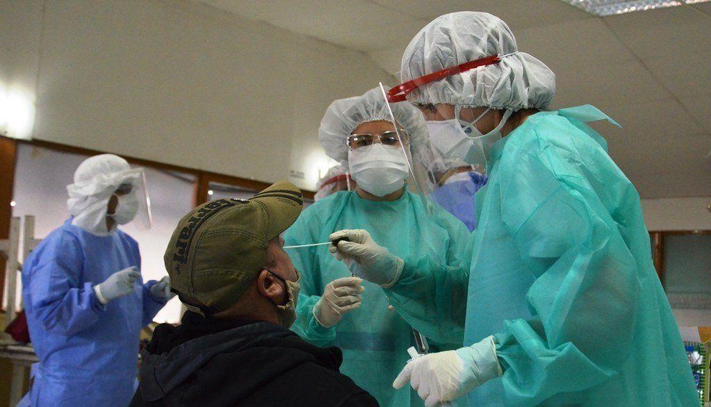 Coronavirus en San Juan.
