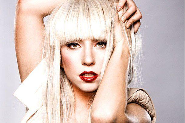 Lady Gaga quiere que le hagan un perfume poco convencional