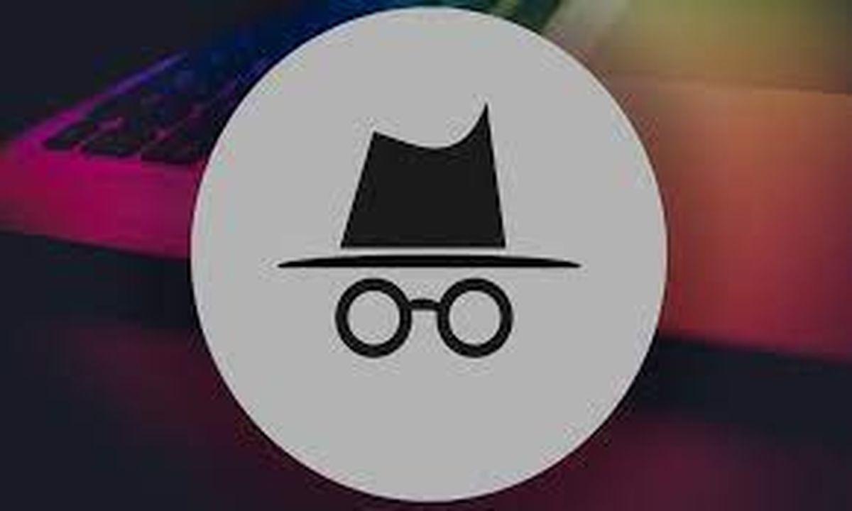 Cambio en el modo incógnito de Chrome: ¿qué implica?