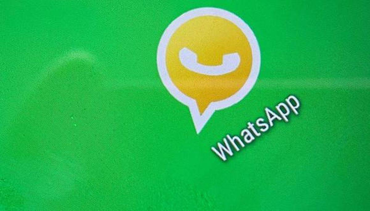 WhatsApp: cómo cambiar su ícono al color amarillo