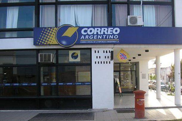 Otra de boqueteros, esta vez robaron una sucursal del Correo Argentino en Mar del Plata